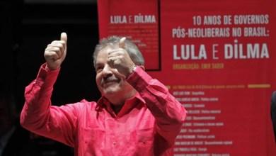 Photo of Lula foi internado com labirintite em hospital de São Paulo