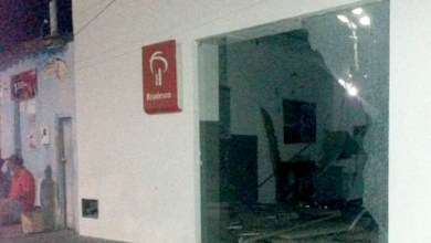 Photo of Chapada: Caixa eletrônico do Bradesco em Ibiquera é explodido por bandidos