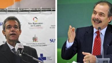 Photo of Planalto anuncia ida de Mercadante para Casa Civil e Chioro para a Saúde
