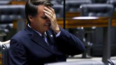 Photo of PGR denuncia Bolsonaro ao Supremo por incitação ao crime de estupro