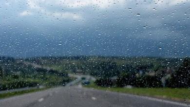 Photo of Chapada: Frente fria deixa céu encoberto com possibilidade de chuva fraca neste final de semana