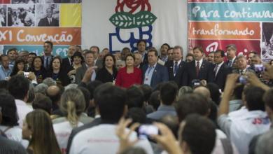 Photo of Em convenção nacional, PDT oficializa apoio à reeleição de Dilma