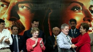 Photo of Eleições 2014: Dilma defende sua reeleição em convenção do PT