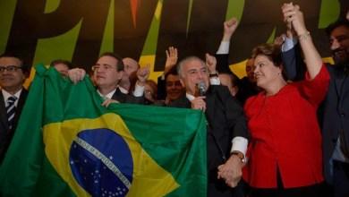 Photo of PMDB mantém aliança com PT e indica Temer para a vice-presidência
