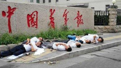 Photo of Mundo: Família chinesa comete suicídio coletivo como forma de protesto