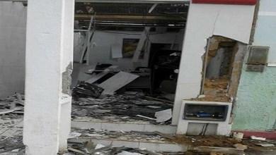 Photo of 'Madrugada de terror', diz policial após explosão de agências na Bahia