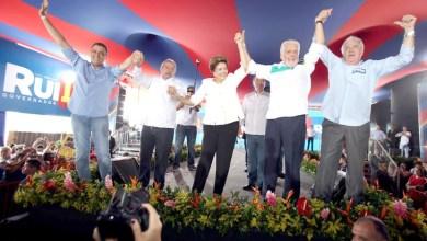 Photo of Eleições 2014: Rui Costa encontra Dilma e vai ao interior da Bahia em caravana