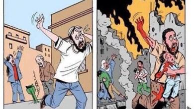 Photo of [Artigo] – O que faz o Imperialismo humanitário com o dilema de Gaza