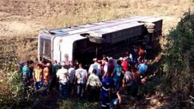 Photo of Chapada: Vítima de acidente com ônibus na região de Jacobina tem perna amputada