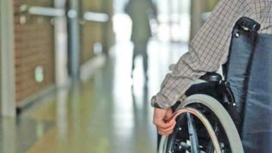Photo of Mais de 148 mil eleitores com deficiência pediram atendimento especial ao TSE