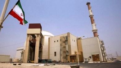 Photo of Negociações sobre acordo nuclear com o Irã são adiadas para junho de 2015