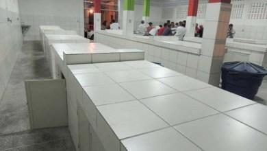 Photo of Chapada: Prefeitura de Boa Vista do Tupim reforma mercado municipal e constrói novo Cras