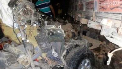 Photo of Chapada: Três pessoas morrem e duas ficam feridas em acidente na BA-130