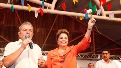 Photo of Dilma tem encontro com Lula um dia após manifestações