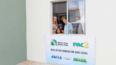 Photo of Em Feira de Santana, Dilma diz fazer ajustes econômicos 'como uma dona de casa'