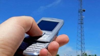 Photo of Bahia: Comunidades rurais terão telefonia móvel até final de 2015