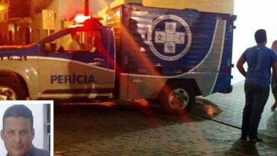 Photo of Chapada: Policial reage a assalto, mata suspeito e morre após ser baleado em Jacobina