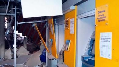 Photo of SSP quer bancos e Exército envolvidos no combate às explosões de caixas eletrônicos