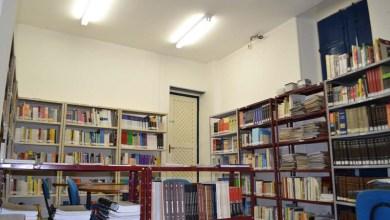 Photo of Chapada: Biblioteca do Campus Avançado da Uefs em Lençóis está aberta à população