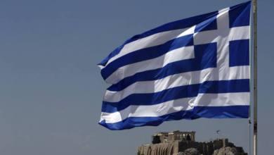 Photo of Grécia diz que não vai pagar ao FMI dívida de 1,6 bilhão de euros