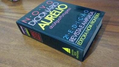 Photo of Colaboradores do Dicionário Aurélio não conseguem reconhecimento de coautoria