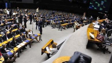 Photo of Estudantes podem participar do Parlamento Jovem 2015; programa acontece em setembro