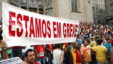 Photo of Salvador: Servidores municipais decretam greve geral após assembleia, diz sindicato