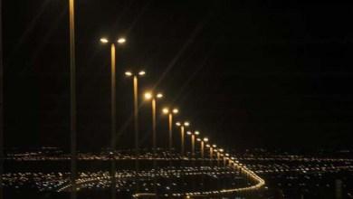 Photo of MPF recomenda ao estado que providencie iluminação na estrada que dá acesso ao aeroporto de Barreiras