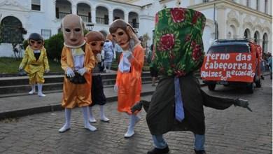 Photo of Edital Agitação Cultural entra em fase final de avaliação de propostas