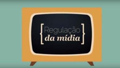 Photo of Regulação da mídia: Conheça os pontos em debate no Brasil