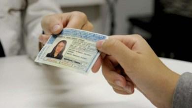 Photo of #Brasil: Carteira de motorista pode passar a ter validade de 10 anos; limite para suspender documento será de 40 pontos