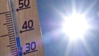 Photo of #Mundo: Junho teve a maior temperatura já registrada para o mês no planeta