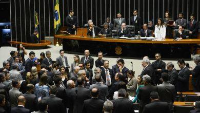 Photo of Câmara aprova comissão do impeachment; veja a lista dos integrantes