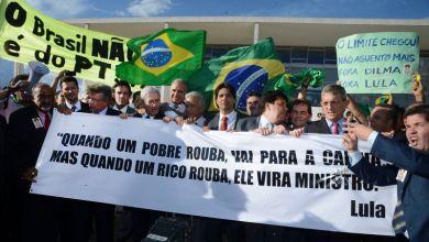 Photo of Oposição na Câmara Federal pede renúncia de Dilma e prisão de Lula