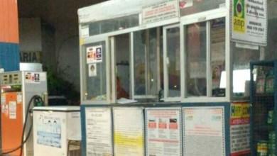 Photo of Chapada: Mais um posto de gasolina é assaltado em Jacobina; essa semana foram quatro
