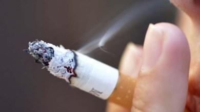Photo of Brasil: Projeto pode proibir fumo em parques infantis, ginásios abertos e estádios
