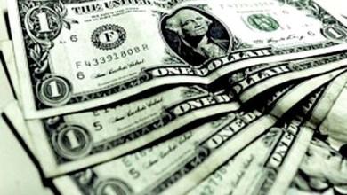 Photo of Dólar fecha em alta e Bovespa em queda após aprovação do impeachment