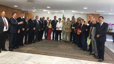 Photo of Entenda como a Bahia pode decidir a votação do impeachment de Dilma