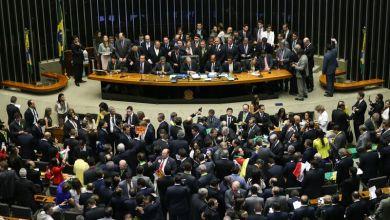 Photo of Ao Vivo: Confira aqui a sessão na Câmara Federal sobre o pedido de impeachment