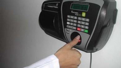 Photo of MPF recomenda instalação de ponto eletrônico para profissionais de saúde na Chapada Diamantina