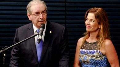 Photo of Justiça Federal em Curitiba determina bloqueio dos bens de Cunha e Cláudia Cruz