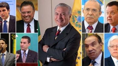 Photo of Oito ministros serão investigados por terem recebido quase R$ 50 milhões de forma ilegal