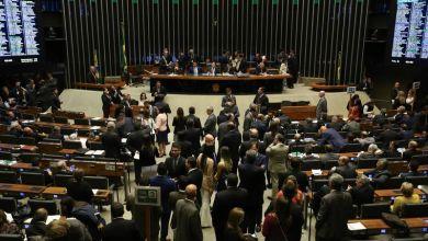 Photo of #Brasil: Congresso quer aprovar Sistema Único de Segurança até 20 de março