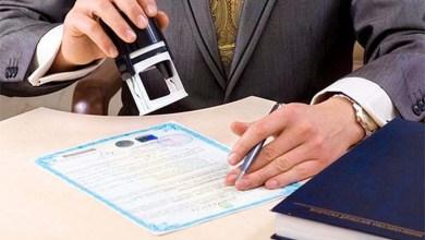 Photo of Órgãos públicos já aceitam cópias de documentos sem autenticação e reconhecimento de firma