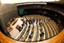 Photo of #Brasil: Câmara dos Deputados altera conceito de denunciação caluniosa no Código Penal