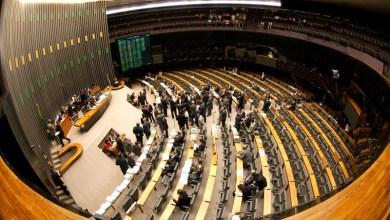 Photo of Concurso da Câmara dos Deputados deve ter edital divulgado em breve; são mais de 100 vagas disponíveis
