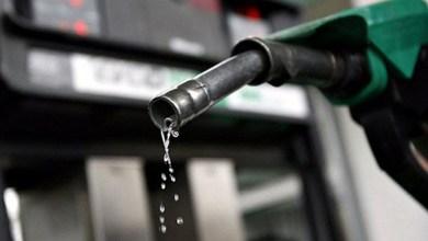 Photo of #Brasil: Petrobras reduz pelo segundo dia seguido preço da gasolina nas refinarias
