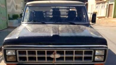 Photo of #Bahia: Veículo furtado em Canarana é localizado após investigação da Polícia Civil