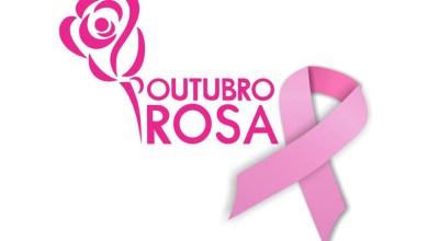 Photo of Chapada: Campanha 'Outubro Rosa' acontece com Corujão especial da Saúde da Mulher em Itaberaba