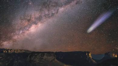 Photo of Chapada: Projeto de observatório será apresentado na próxima sexta no município de Seabra